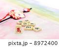 午 将棋の駒と飾り 8972400