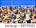 東京の街並み 8973582