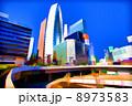 西新宿のビル群 8973583
