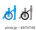 福祉 介護 ヘルパーのイラスト 8974748