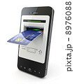 Mobile banking. Mobile phone as atm and credit card. 8976088