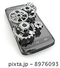 Settings of mobile phone. Gears on the screen. 8976093