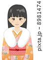 ベクター 女性 着物のイラスト 8981474