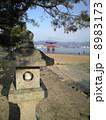 厳島神社 8983173
