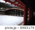 厳島神社 8983179