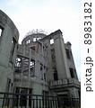 原爆ドーム 8983182