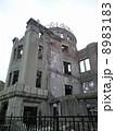 原爆ドーム 8983183