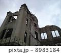 原爆ドーム 8983184