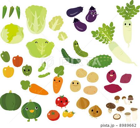 たくさんの野菜のキャラクターのイラスト素材 8989662 Pixta