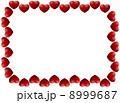 heart frame on white 8999687