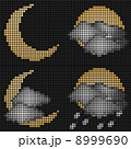 moon weather LED screen 8999690
