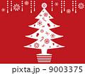 ホワイトクリスマスツリー 9003375