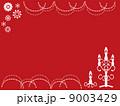 クリスマスキャンドル 9003429