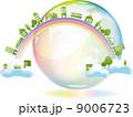 エコロジー 街 虹のイラスト 9006723