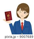 パスポートを持つ学生 9007689