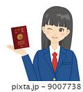 パスポートを持つ学生 9007738