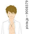 ビューティー 男性 美容のイラスト 9008379