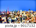 東京のビル群と東京タワー 9017132