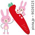 人参 ウサギ ベクターのイラスト 9026525