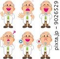 医師 ベクター 人物のイラスト 9026529