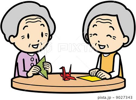 手芸 のイラスト素材 1 ページ ... : 未年 年賀 : すべての講義
