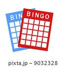 ビンゴカード 9032328