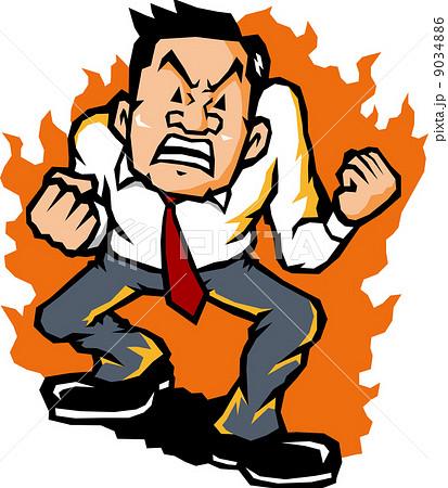 「サラリーマン 燃える」の画像検索結果