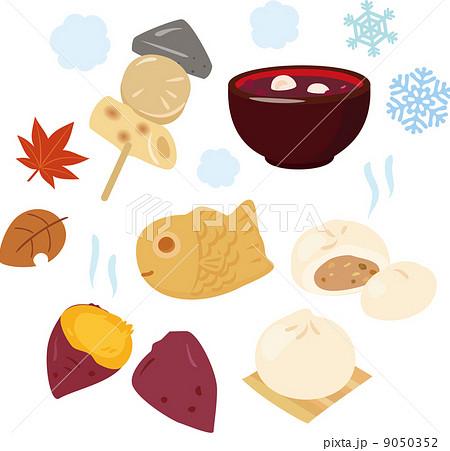 日本の冬の温かい食べ物のイラスト素材 9050352 Pixta