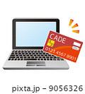 クレジットカードとノートパソコン 9056326