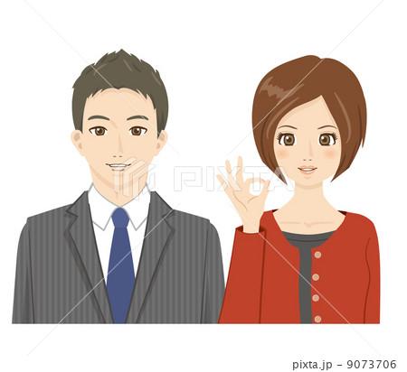 恋人 男女 男性 女性 のイラスト素材 9073706 Pixta