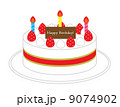 誕生日ケーキ 9074902