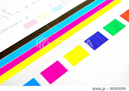 インクジェットプリンターの印刷テストパターン 9080699