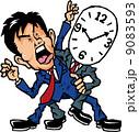 時間に追われるサラリーマン 9083593