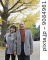 シニア 夫婦 カップルの写真 9084961
