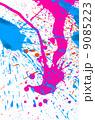 原色スプラッシュ 9085223