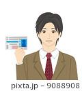 運転免許証と男性 9088908