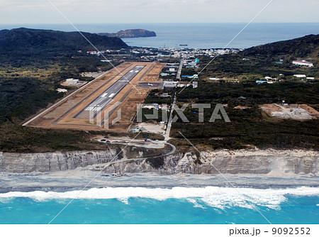 伊豆七島 新島 飛行場 9092552