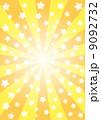 集中線 ベクター 放射線のイラスト 9092732