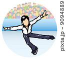 フィギュアスケートイメージ 9094889