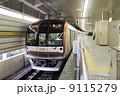 有楽町線 10000系 東京メトロの写真 9115279