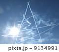 ブルーインパルス スタークロス 9134991