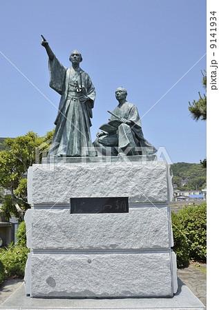 吉田松陰と金子重輔の銅像・踏海...