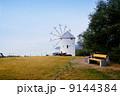 オリーブ公園 ギリシャ風車 風車の写真 9144384