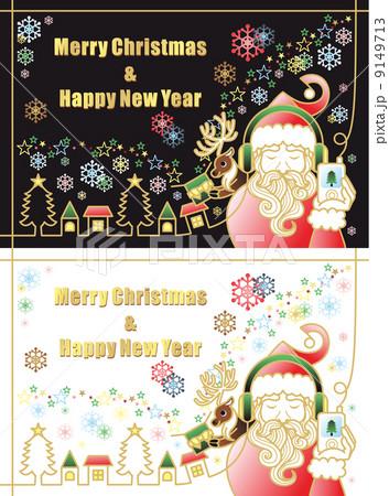 クリスマス用イラスト「音楽を聴くサンタクロースとトナカイのプレゼント」2パターンセット 9149713