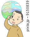 白内障 9150839