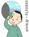 緑内障 9150840