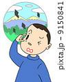 飛蚊症 9150841