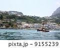 青の洞窟、蒼の洞窟、洞窟、青、蒼、湖、港、カプリ島、港町、カプリ、アイランド、マリナグランデ港、風景、景観、景色、空、大空、青空、岩山、山、町並み、町、街並み、街 9155239