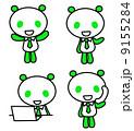 働くパンダ 9155284
