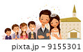 結婚式場と新郎新婦と祝福する友人 9155301
